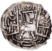1 Drachm - Kana (Bukhar Khudat) – revers
