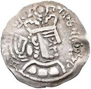 1 Drachm - Toghshada (Bukhar Khudat; Samarqand; countermarked) – avers