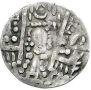 1 Drachm - Anonymous (Bukhar Khudat; late type) – revers