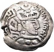 """1 Drachm """"Mug type"""" (Bukhar Khudat; countermarked) – avers"""