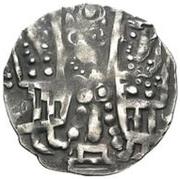 1 Drachm - Anonymous (Bukhar Khudat; late type) – revers