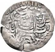"1 Drachm ""Mug type"" (Bukhar Khudat; countermarked) – revers"