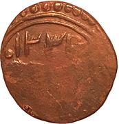 4 Falus - Muhammad Alim Khan bin Abdul-Ahad - 1910-1920 AD – avers