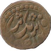 1 Tenga - Muhammad Alim Khan bin Abdul-Ahad - 1910-1920 – revers