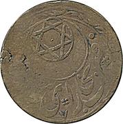 20 Tenga - Mohammed Alim Khan - 1910-1920 AD – avers