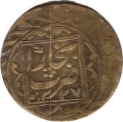 10 Tenge, Bukhara Khanate, Emir Sayyid Alim Khan 1329-1339 (1911-1920) – avers