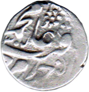 BUKHARA Tenga MUZAFFAR AL-DIN – revers