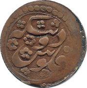 2 Tenga - Muhammad Alim Khan bin Abdul-Ahad - 1910-1920 – revers