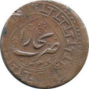5 Tenga - Muhammad Alim Khan bin Abdul-Ahad – avers