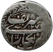1 Tenga - Nasr-Allah bin Hatdar Tora – revers