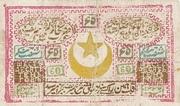 60 Tengov (Treasury) – avers
