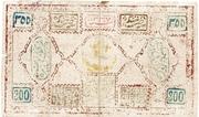 300 Tengov (Treasury) – revers