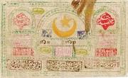 500 Tengov (Treasury) – avers