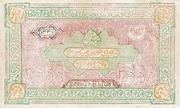 3 000 Tengov (Treasury) – avers