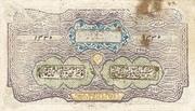 2 000 Tengov (Treasury) – revers