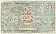 5 000 Tengov (Treasury) – avers