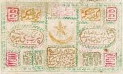 100 Tengas (Treasury) – revers