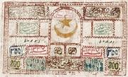 300 Tengas (Treasury) – avers
