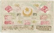 500 Tengas (Treasury) – avers