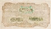 2 000 Tengas (Treasury) – avers