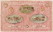 3 000 Tengas (Treasury) – revers