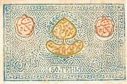 50 Tengas (Treasury) – avers