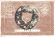 50 Tengas (Treasury) – revers