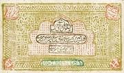 100 Tengas (Treasury) – avers