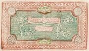 500 Tengas (Treasury) – revers