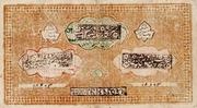 1 000 Tengas (Treasury) – avers