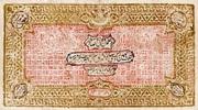 1 000 Tengas (Treasury) – revers