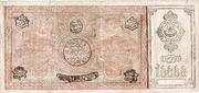 10 000 Tengas (Treasury) – avers