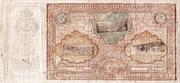 10 000 Tengas (Treasury) – revers