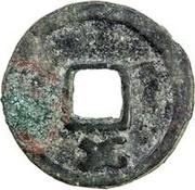 1 Cash (Kaiyuan imitation; Bukhara Sogd) – revers