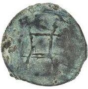 Unknown Æ (Bukhara Sogd) – revers