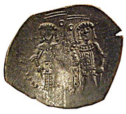 Trachy (Bulgarian imitation of Trachy of Alexius III - Type C, unknown ruler and mint) – avers