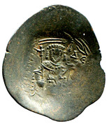 Trachy (Bulgarian imitation of trachy of Isaac II Angelos; unknown date and mint) – avers