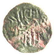 Ivan Alexandre 1331 - 1371 (assarion) – revers