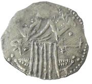 1 Gros - Ivan Alexander Shishman (1331 - 1371) – revers