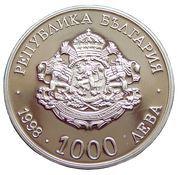 1000 leva Agence bulgare télégraphique – avers