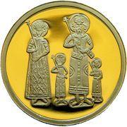 20 000 Leva (Tetraevangelia of Tzar Ivan Alexander) – revers