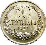 50 stotinki - Boris III -  revers