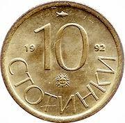 10 stotinki -  revers