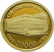 20 000 Leva (Banque nationale de Bulgarie) – revers