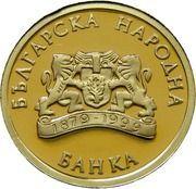 20 000 Leva (Banque nationale de Bulgarie) – avers