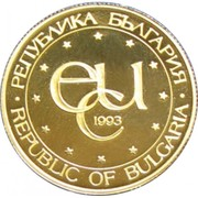 5000 Leva (The Cyrilic Alphabet) – avers