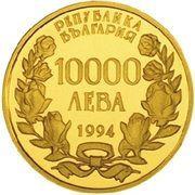 10000 leva (Cathédrale Saint-Alexandre-Nevski) – avers
