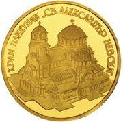 10000 leva (Cathédrale Saint-Alexandre-Nevski) – revers