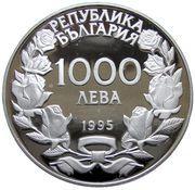 1000 Leva (100 Years Olympic Games) – avers