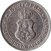 20 stotinki - Ferdinand I – avers
